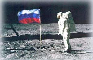 наука и техника, Россия, космос, Марс, Луна