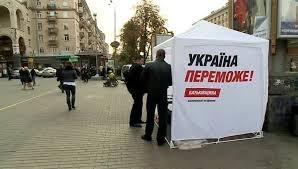 Порошенко, выборы, агитация, обещания, реклама, выборы, парламент