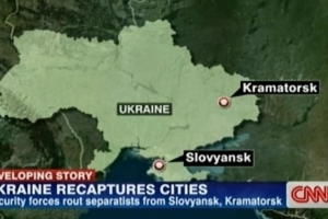 славянск, крым, сша, украина, юго-восток украины, донецкая область, телеканал cnn