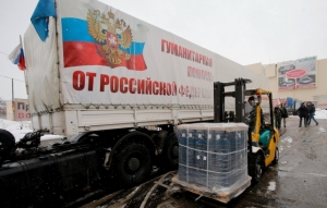 12 гуманитарная колонна, донбасс, мчс, российская гуманитарка, обсе