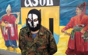 "АТО, Юго-восток, нацисты, батальоны, ""Азов"", сепаратисты, борьба"