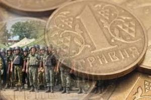 НБУ, Украина, бизнес, экономика, военные сборы, политика, армия Украины, ВСУ, общество