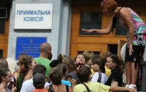 украина, донбасс,оккупация, днр, лнр, россия, вуз, абитуриент