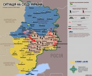 юго-восток украины, ситуация в украине, карта ато