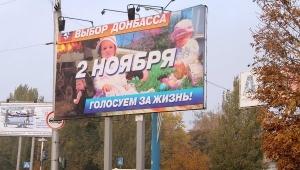 лнр, луганская область, происшествия, восток украины, донбасс, выборы