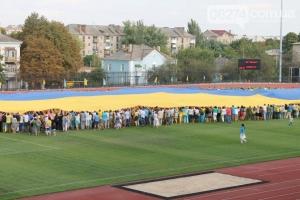 флаг, самый большой флаг Украины в мире, Артемовск