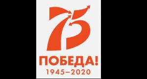 новости, Россия, 9 мая, День победы, лого, скандал