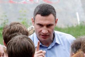 виталий кличко, дом профсоюзов в киеве, общество, киев, новости украины
