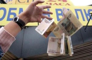 новости Украины, НБУ, курс валют, бизнес, экономика, политика