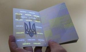 биометрический паспорт, украина, гмс, оформление
