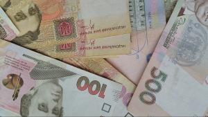 Украина, НБУ, Купюра, Номинал, Банк.
