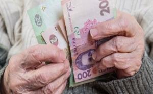 пенсия, повышение, рост, реформа