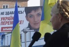 тимошенко, батькивщина, посольство россии в киеве, акция в поддержку савченко, политика, происшествия, россия, украина