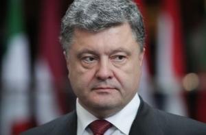новости украины, юго-восток украины, петр порошенко, новости донецка, новости луганска
