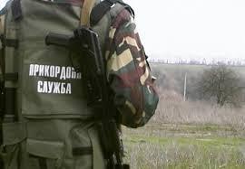 """Стена"", граница, Украина, Госпогранслужба, Павел Шишолин"