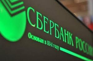 россия, чечня, коррупция, сбербанк, мвд р, кадыров, скандал, даудов