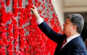 порошенко, 9 мая, отечественная война, вторая мировая война, мак