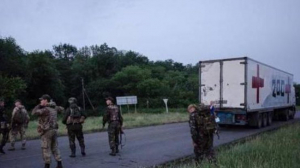 ДНР, боевик, гибель, 200-ая бригада, грунт, разведчик, Донбасс, ВСУ, армия, террористы