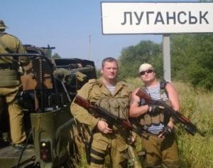 Григорий Цуркану, российские наемники в Сирии, ИГИЛ, терроризм, война в Сирии