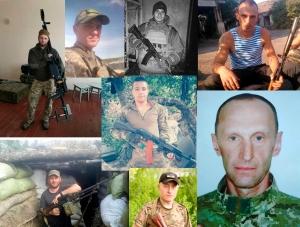 оос, ато, война на донбассе, россия, террористы, донецк, луганск, фото, оккупационные войска, армия украины, военные