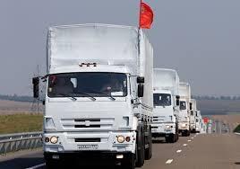 гуманитарный конвой, гуманитарная помощь, Россия, ДНР, МККК, Красный Крест, блок-пост
