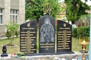 происшествия, памятник воинам АТО, закарпаская область, ужгород, новости украины, ато, военные