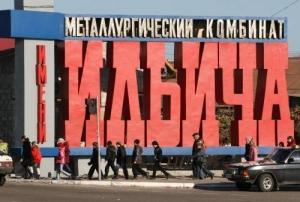 украина, мариуполь, ринат ахметов, предприятие, земля