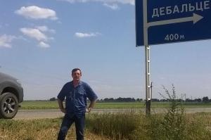 украина, война на донбассе, днр, головка, дебальцево, безлер, бес, общество
