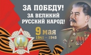 крым, политика, общество, сталин, политика