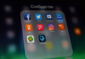 """запрет соцсетей, запрет """"ВКонакте"""", запрет """"одноклассников"""""""