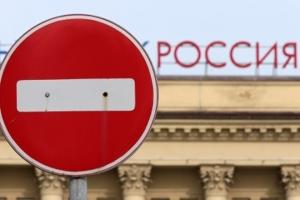 новости России, Евросоюз, санкции против России