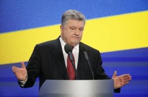 Петр Порошенко, президент Украины, политика, новости, пресс-конференция, Объединительный собор
