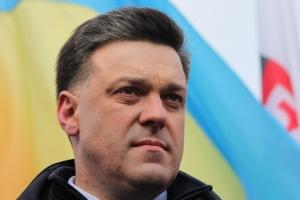 новости донецк, юго-восток украины, ситуация в украине, новости мариуполя, олег тягнибок