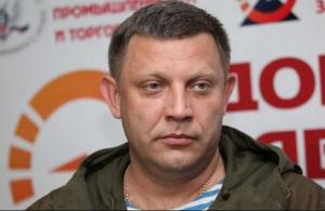 днр, захарченко, донецкий аэропорт, ато, киборги, донбасс