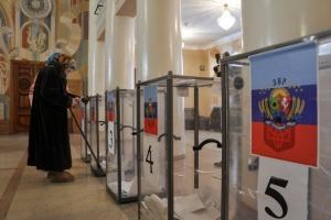 плотницкий, референдум, лнр, россия, присоединение