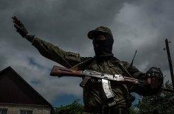 иловайск, донецкая область, происшествия,юго-восток украины, ато, донбасс, новости украины, днр, армия украины