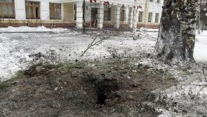 новости донецка, новости украины, горсовет
