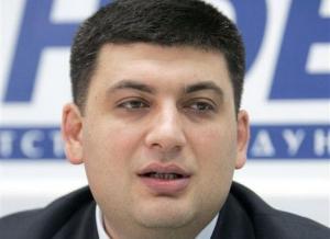 Украина,Гройсман, коалиция, соглашение, проект, Рада
