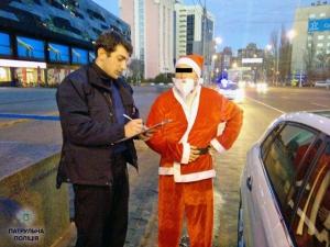 Полиция, Украина, оштрафовали Дед Мороза, общество