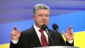 новости, Украина, Грузия, Порошенко, 7 августа, война, Россия, РФ, агрессия, вмешательство, Южная Осетия, 10 лет