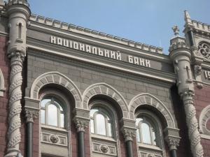 Новости Украины, экономика, НБУ