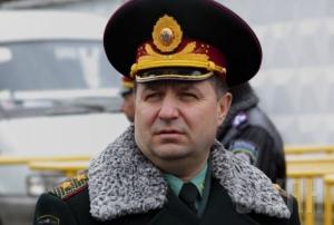 гелетей, полторак, порошенко, снбо, министр обороны