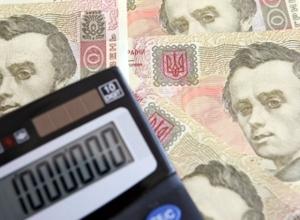 Государственная фискальная служба, налоги, юго-восток Украины, Донбасс, Кабинет министров Украины, Минфин, госбюджет, политика, АТО