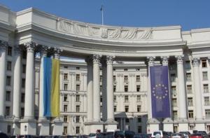 МИД Украины, Порошенко, Таможенный союз, санкции, юго-восток Украины