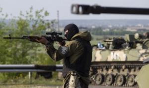 юго-восток украины, ситуация в украине, новости донецка, ато, днр, лнр, новости луганска, енакиево