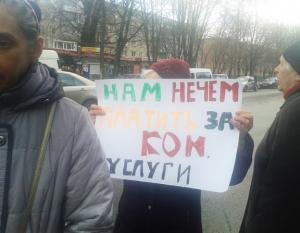 запорожье, общество, украина, тарифы, митинг, коммуналка, платежи