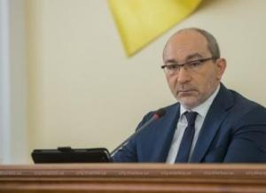 Геннадий Кернес, гимн Украины, запретил петь в Харьковском горсовете, общество, политика