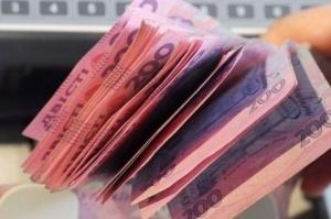 пенсии, украинцы, повышение пенсий, мвф, рева, министр