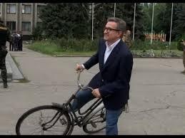 Тарута, Славянск, жители, велосипед