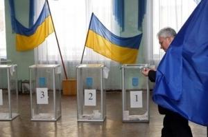 москаль, луганск, выборы
